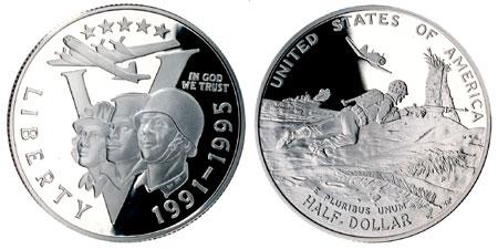 1991-1995 World War II Half Dollar