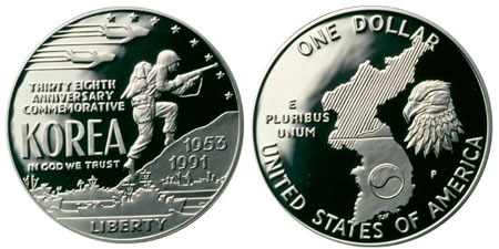 1991 Korean War Memorial Silver Dollar