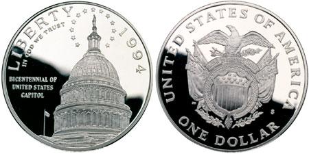 1994 U.S. Capitol Bicentennial Silver Dollar