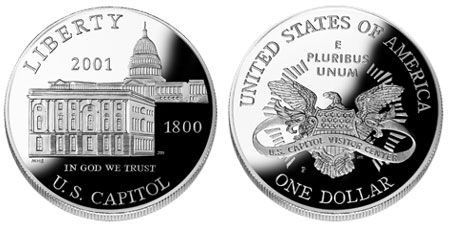 2001 Capitol Visitor Center Silver Dollar