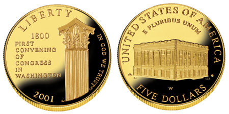 2001 Capitol Visitor Center $5 Gold Coin