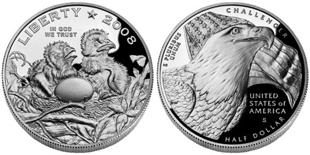 2008 Bald Eagle Half Dollar